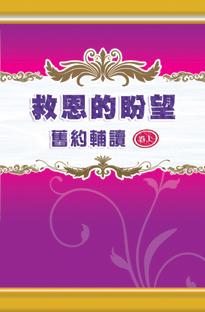SU1006_205