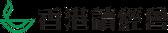香港讀經會信徒裝備訓練 Logo