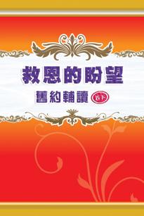 SU1007_205