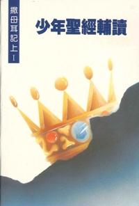 SU2117_205