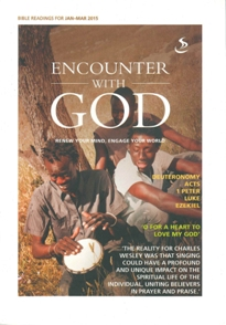 encounter with God201501_03_205