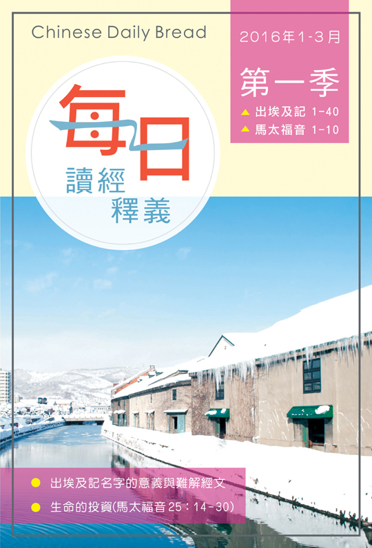 2016cover_s1